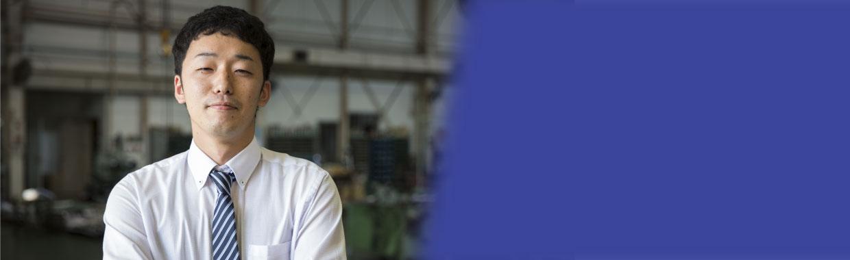 岩田工機|採用情報 Storie02
